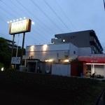 39151283 - 「横濱家 平台本店」