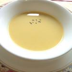 オープンセサミ - さつまいもの冷たいスープ