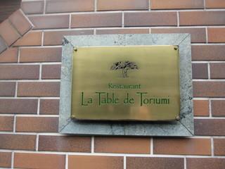 ラ・ターブル・ド・トリウミ