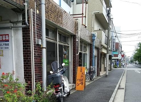 こむぎかおるや 横浜販売所