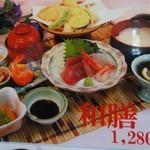 加里部亭 - 「和膳」のメニューです。火・水は、1,280円(外税)が、サービスで1,000円(税別)で頂けます。