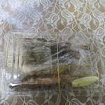 喜良喰 - テイクアウト焼鳥のパック状態