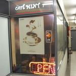 カフェミント -