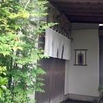 竹やぶ - 地域に根付いたお店です♪