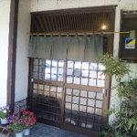 隠れ処 蕎麦居酒屋 梅ぞ乃 - お店入口
