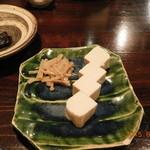 39160629 - 豆腐の味噌漬け