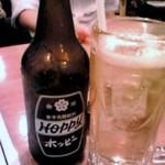倉蔵商店 - ホッピー