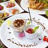 イタリアン 亀戸 Osteria Hana - 料理写真:記念日利用の際はお好きなメッセージをお書き致します!