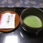 美湾荘 - 料理写真: