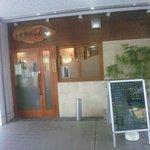 お食事処 ゆき - お台場海浜公園駅から徒歩46秒スーパーマーケットマルエツ対面