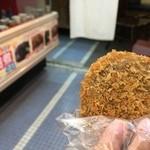 京錦 井上 - ☃チョコレートコロッケ☃ 衣のサックサク感と、チョコレートの味
