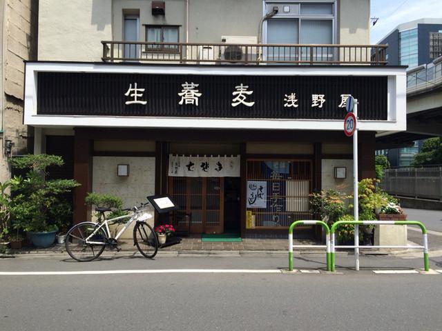 たべろぐ 神楽坂 屋 居酒屋 浅野 個室