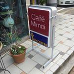 Cafe Mimpi -