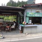 39167616 - こちらのお店、お買い物すれば¥駐車料無料です!!お参りを済した後に立ち寄りました。