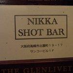 NIKKA SHOT BAR - お店の名刺です。NIKKA SHOT BAR そして、住所が書いてあります。裏面には地図が書いてありました。電話は無いようですね。