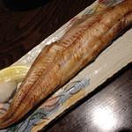 魚大将 うまかっぺや - しまホッケ焼き