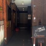 il PePe - ビルの入口 '15 5月中旬