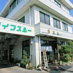 増田屋すし店 - ドライブスルーがありますw 最近TVで紹介されていましたw