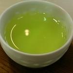 お茶の鴻雪園 -