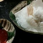 ひご久 - はもの落とし(2015年6月)