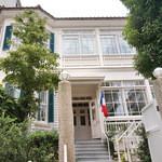 39173554 - 1908年、グラシアニの自邸として建設。コロニアルスタイル。2012年火災、その後、復元。