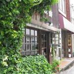 Kohiyafukino - お店