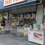 中井パーキングエリア 上り - お店