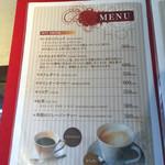 アートカフェ エレバート - メニュー