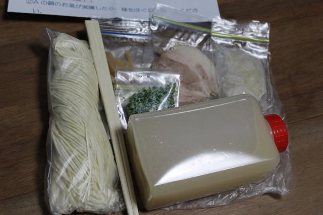 南京ラーメン 黒門 - お土産ラーメンは容器代(+50円)がかかりますが、綺麗にパックしてくれます。(2015.5)