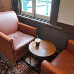 スターバックス・コーヒー - ペルシャ絨毯