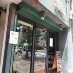 エスペラント - 早稲田通りにあります。