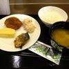 スーパーホテル八戸天然温泉 - 料理写真: