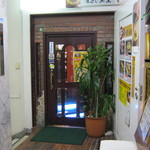 名護そば まきし食堂 - お店です。