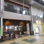 39177416 - 九州の玄関口、門司港の商店街「栄町銀天街」の中にあるパン屋さんです。