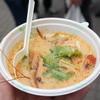 サバイ - 料理写真:トムヤムクン(500円)