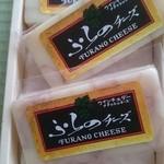 富良野チーズ工房 - ふらのチーズ ワインチェダー