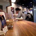 麹町咖喱 - 縦に長いお店