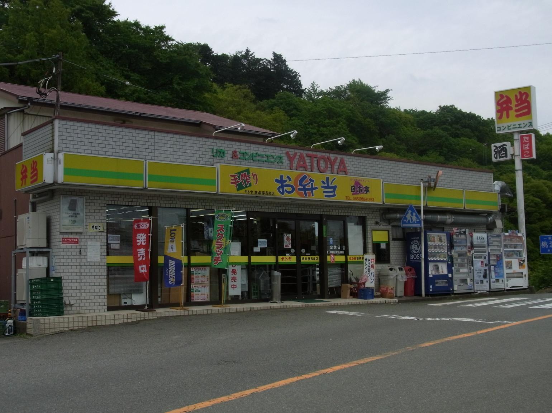 日本亭 長泉店 name=