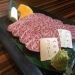 山形牛焼肉 北山 - 上のお肉はこんな感じ!