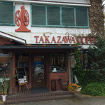 たかざわ珈琲店 -