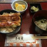 鰻料理 うな富 - 料理写真: