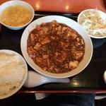 もりもと - 麻婆豆腐ランチ780円(税込)