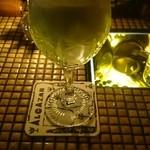 ザバーアルカサル - グラスホッパー