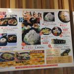 門司港グルメ海門 - いただいたメニューの中から私は二段弁当、友人はふぐ丼定食を注文、それに気になった「関門うにまん」なるものを注文してみました