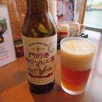 門司港グルメ海門 - この車の運転はなかったんで乾杯は門司港地ビールのペールエール650円です。
