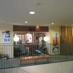 門司港グルメ海門 - お店は門司港レトロ地区の海峡プラザ東館2階にありますよ。