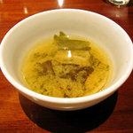 東京バーグ - スープ(味噌汁)