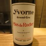 日本料理 太月 - 27年6月 YVORNE Grand Cru Cios du Rocher 2013