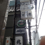 ル クロ - 御堂筋からすぐ       この看板を目印に左に入って下さいo(^▽^)o