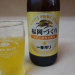 餃子の李 - ビール・キリン一番搾り 福岡づくり(550円)